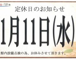・第怦螳壻シ第律-1