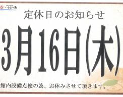 ・捺怦螳壻シ第律-1