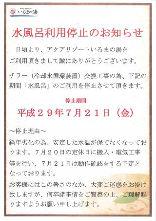 豌エ鬚ィ蜻ょ茜逕ィ蛛懈ュ「POP-1