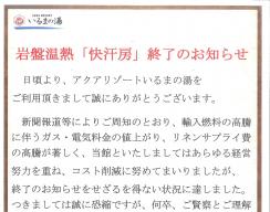 蠢ォ豎礼オゆコ・・POP-1