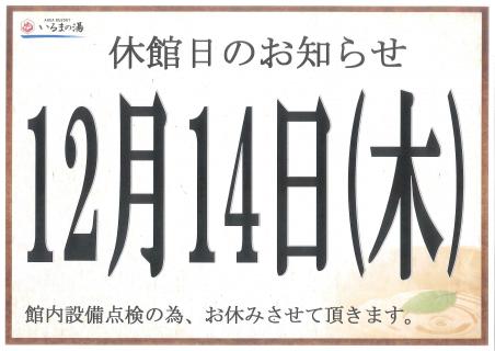 12譛井シ鷹、ィ譌・-1