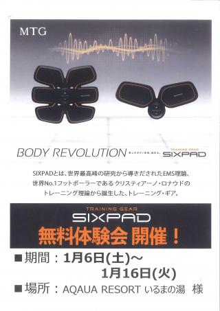 SHXPAD-1