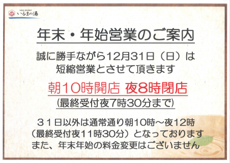 蟷エ譛ォ蟷エ蟋輝OP-1