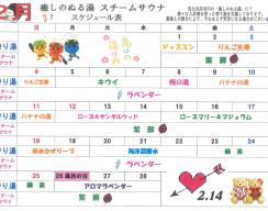 H30.2譛医〓繧区ケッ繧ケ繧ア繧ク繝・繝シ繝ォ-1