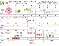 H30.3譛医〓繧区ケッ繧ケ繧ア繧ク繝・繝シ繝ォ-1