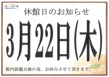 H30.3.22螳壻シ第律-1