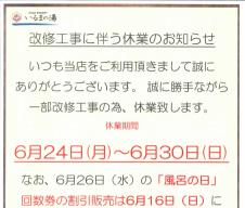20190531160651845-1