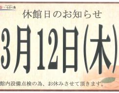 20200212143805332-1