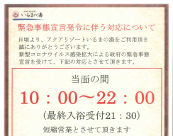 20200506132617384-1