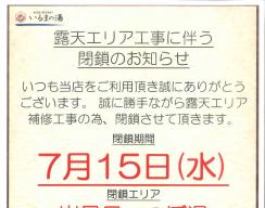 20200711085045149-1
