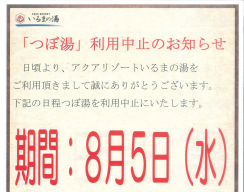 20200801211159526-1